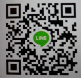 line 加好友